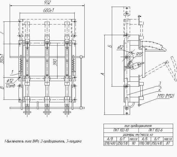 Выключатели нагрузки ВНРп-10/630 У3