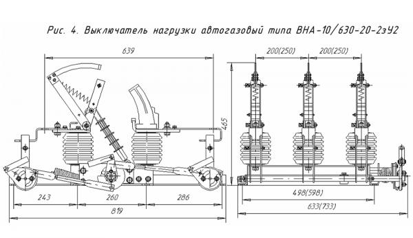 Выключатель нагрузки ВНА-Л-10-630-20 У2