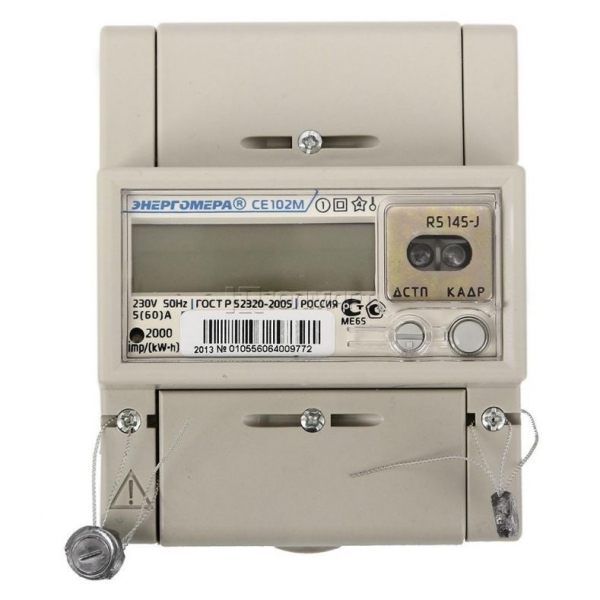CE102M-R5