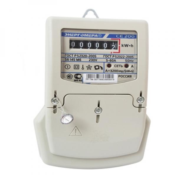 CE200-S6