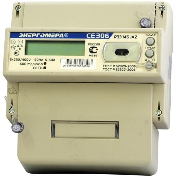 CE306-R33