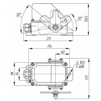Выключатель путевой КУ-704-СУ У2