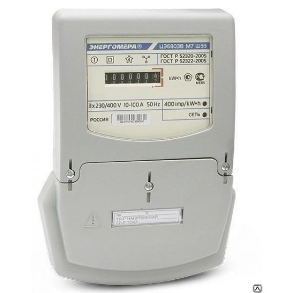 ЦЭ6803В Ш33